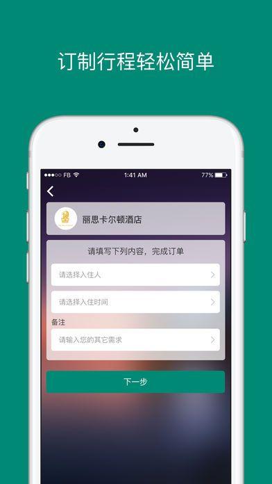 艾盖茨官方手机版app下载图4: