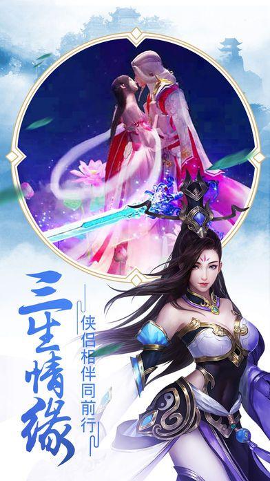 长生绝官方正版最新游戏下载图1: