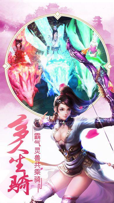 长生绝官方正版最新游戏下载图5: