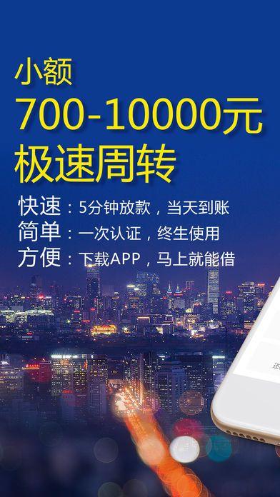 小猪白卡贷款官方app下载手机版图4: