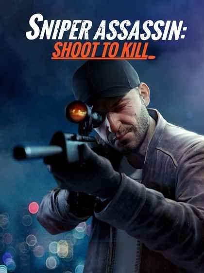 狙击3D刺客射击游戏中文汉化版下载(Sniper 3D)图2: