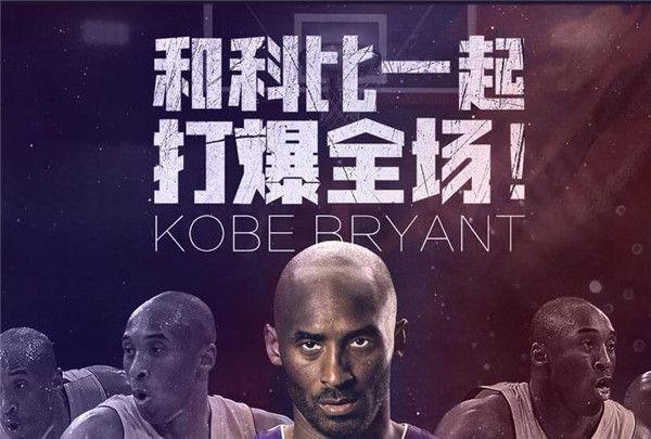 最强NBA礼包大全 最强NBA活动礼包网址汇总[图]图片1