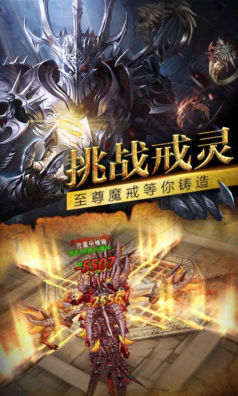 37手游弑神者官网正版免费下载图3: