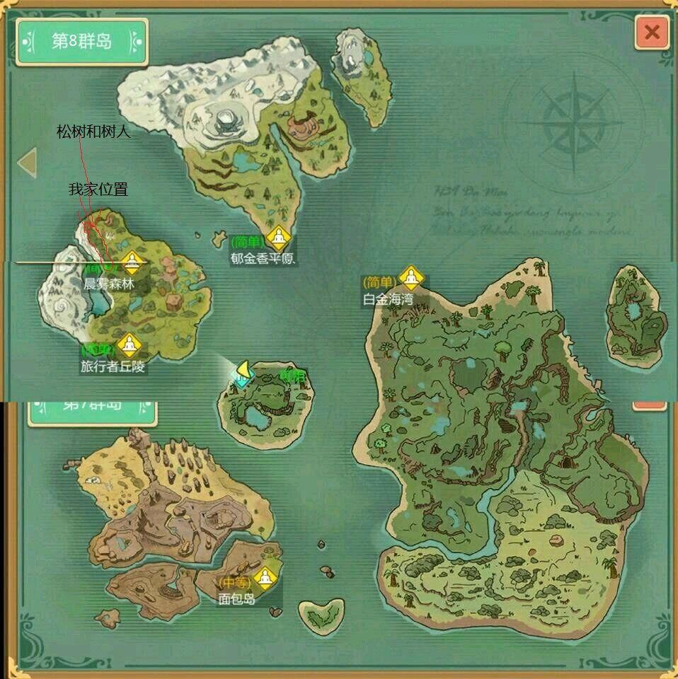 创造与魔法设计图纸 带你建造四合院_攻略_创造... _九游手机游戏