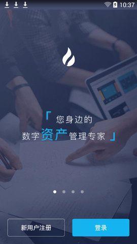 火币钱包贷款官方版app下载地址图1: