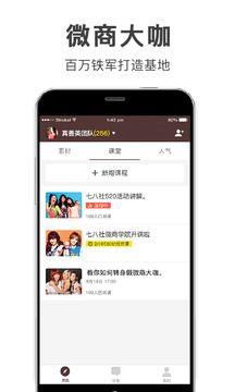 七八社app官网下载手机版图3: