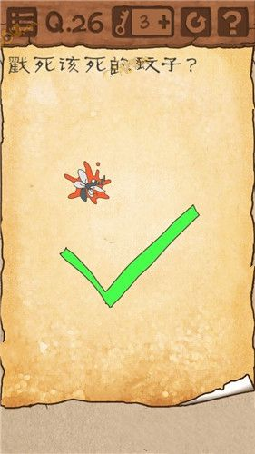 最囧遊戲3攻略大全 全關卡圖文通關總匯[多圖]圖片37