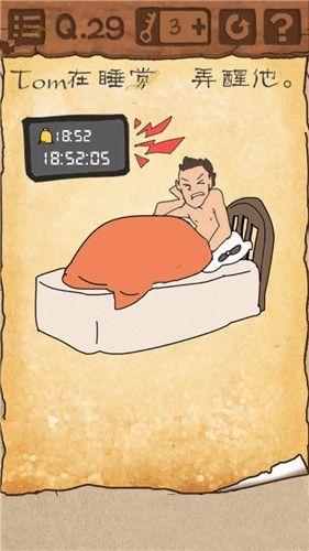 最囧遊戲3攻略大全 全關卡圖文通關總匯[多圖]圖片40