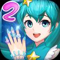 魔法公主美甲2安卓版 v1.0.9