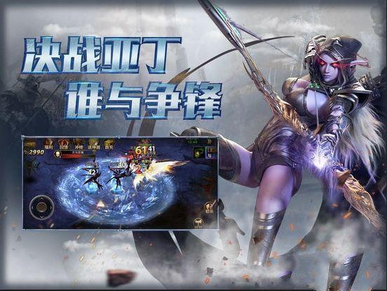 天堂契约手游下载官方最新版图5:
