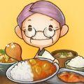 众多回忆的食堂故事游戏安卓版下载 v1.30