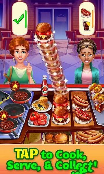 烹饪有趣的餐厅游戏安卓最新版下载(Cooking Craze)图1: