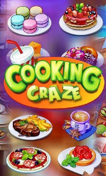 烹饪有趣的餐厅游戏安卓最新版下载(Cooking Craze)图3: