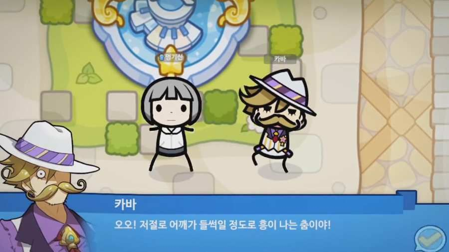 热舞乡汉化版中文游戏下载图4:
