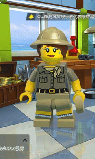 乐高CUBE大逃杀官网下载腾讯游戏(LEGO CUBE)图5: