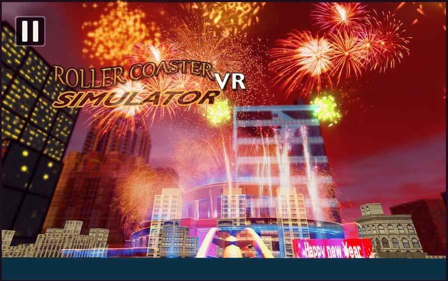 过山车VR模拟器游戏下载安卓版图1: