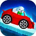 冬季仙境雪地赛车游戏