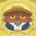 猫咪喵果的悲惨世界中文版