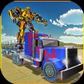 X射线机器人运输卡车完整中文破解版 v1.4