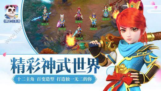 神武3多益游戏官方网站正版下载图3: