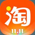 手机淘宝2018app最新版本下载安装 v7.6.0