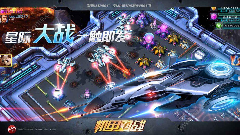 银河征服者手游ios官方下载图1: