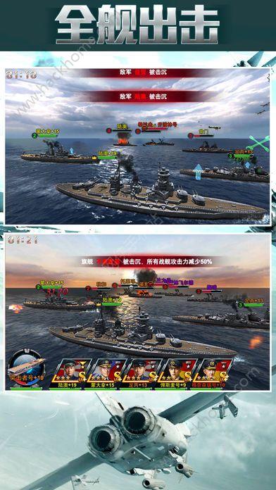 海陆空警戒官网游戏安卓版下载图4: