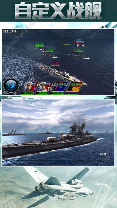 海陆空警戒官网游戏安卓版下载图2: