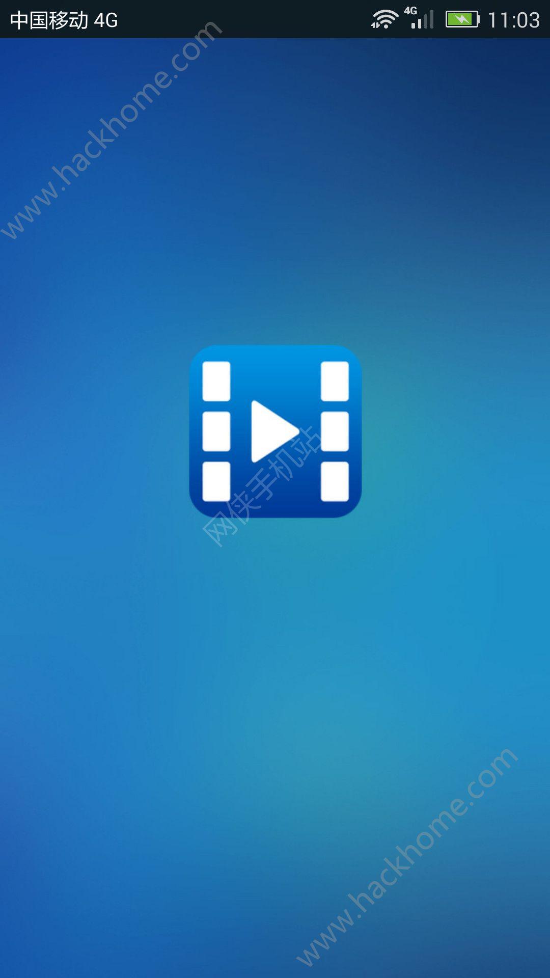 视频播放器:VideoPlayer官方下载【手机安卓版】