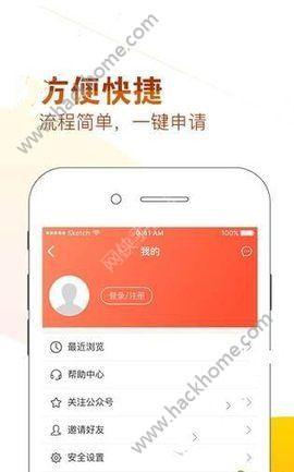 有钱拿贷款iOS苹果版app下载图1: