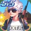 小小突击队手游下载4399版 v1.2.8