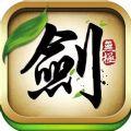 剑无极手游官网安卓版 v3.57.79