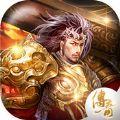 决战中洲安卓版手游 v1.0
