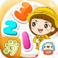幼儿园宝宝学数字游戏安卓版 v2.0.1