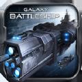 银河战舰Galaxy battleship手游