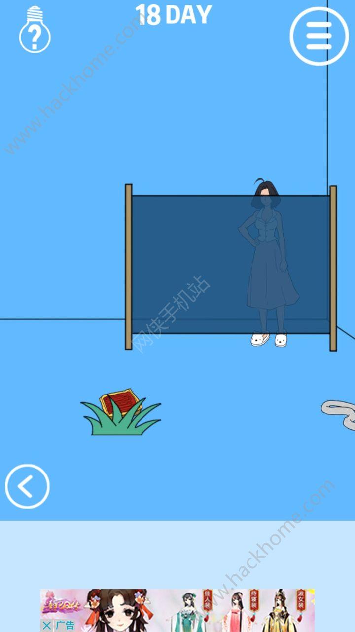 辣条藏起来了攻略大全 全关卡图文通关总汇[多图]图片31
