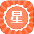 星知语app