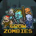 生长僵尸游戏安卓版下载(Grow Zombie) v33.2