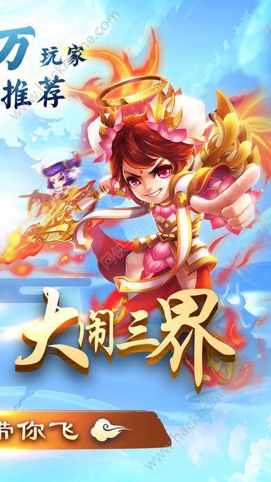 翻滚吧三国官方网站最新版游戏下载图1: