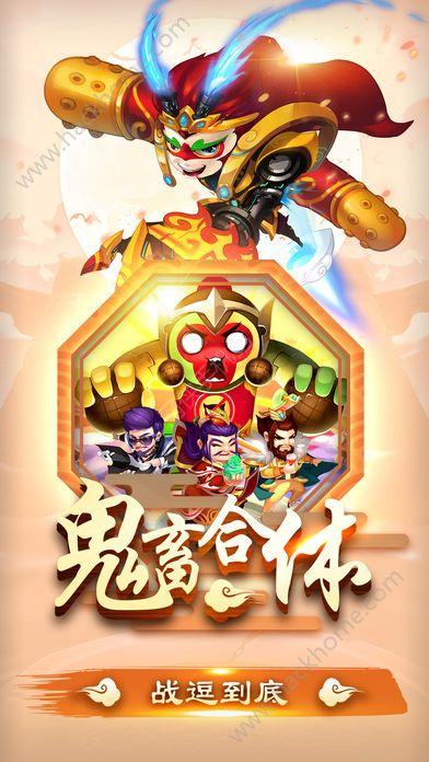 翻滚吧三国官方网站最新版游戏下载图5: