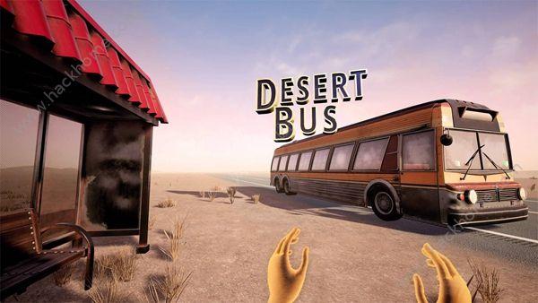 沙漠巴士VR安卓游戏手机版图4:
