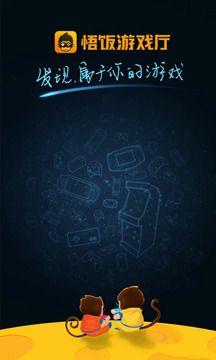 啪啪游戏厅官网苹果版下载图1: