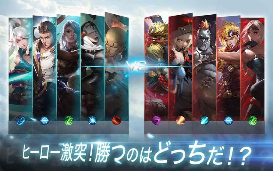 战争之歌warsong下载iOS版苹果版图3: