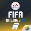 FIFA Online 3手机版