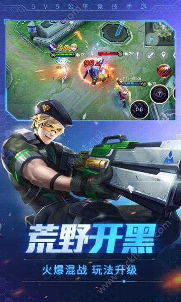 时空召唤腾讯版游戏安卓下载图1:
