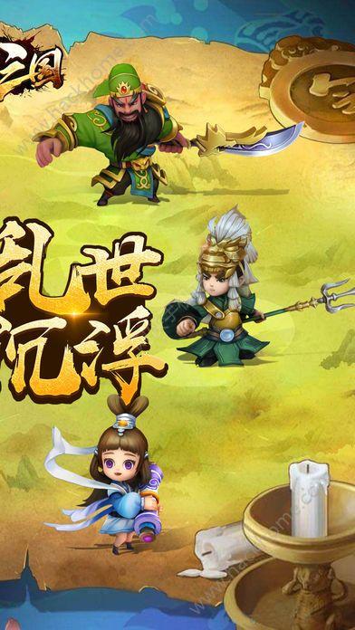 称霸三国官方网站游戏下载图2: