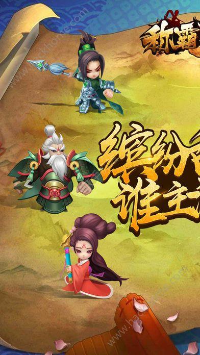 称霸三国官方网站游戏下载图1: