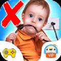 儿童安全趣味教育游戏安卓版 v2.0.1