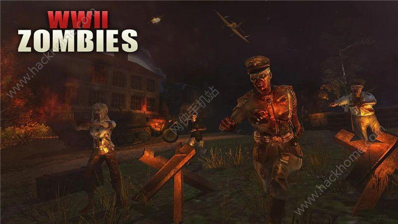 二战僵尸生存游戏中文版下载(World War 2 Zombies)图4:
