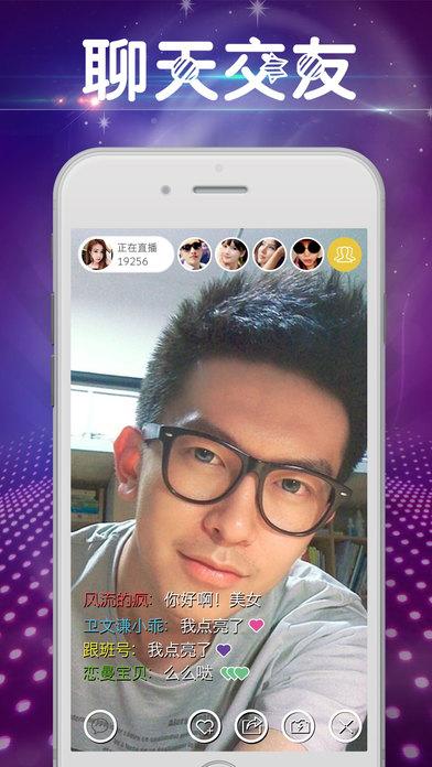 金孔雀直播平台app下载二维码手机版图1: